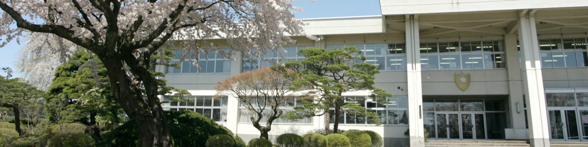 秋田県立大館鳳鳴高等学校